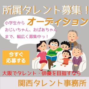 kantalefamily